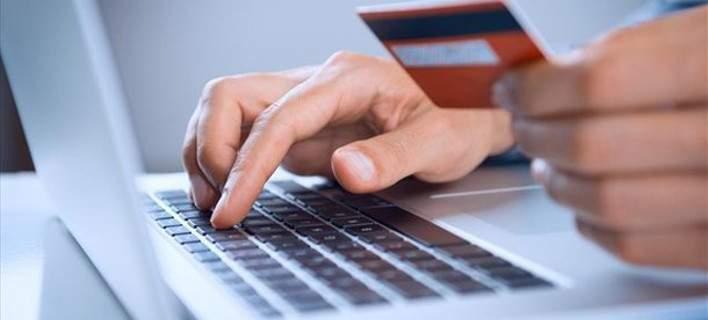 Διαδικτυακά ψωνίζει ένας στους τρεις Έλληνες καταναλωτές
