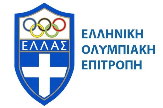 Ελληνική Ολυμπιακή Επιτροπή: Ναι στην αξιοποίηση του ΟΑΚΑ, αλλά με λύση για τους αθλητές