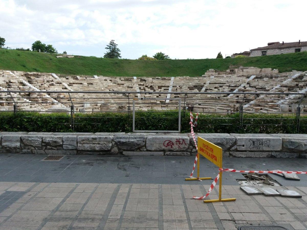 Παραμένει χωρίς «ταυτότητα» το Αρχαίο Θέατρο Λάρισας (ΦΩΤΟ)