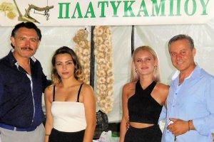 Ολοκληρώθηκε το τριήμερο Φεστιβάλ Σκόρδου στον Πλατύκαμπο