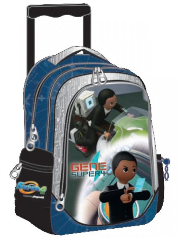 ad0d18f2206 Σχολικές Τσάντες Trolley: Τα καλύτερα σχέδια για αγόρια & κορίτσια ...