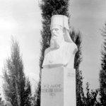 Εγκώμιο του Ιωάννη Βηλαρά στον Μητροπολίτη Λαρίσης Πολύκαρπο Δαρδαίο