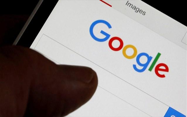 Δείτε πως τιμάει η Google την 25η Μαρτίου
