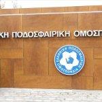 Αναβλήθηκε το Πανιώνιος-ΑΕΛ για το Κύπελλο