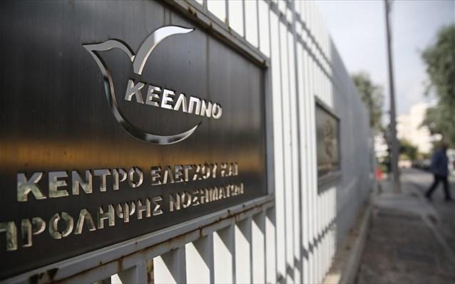 ΚΕΕΛΠΝΟ: Η φυματίωση βρίσκεται στην Ελλάδα