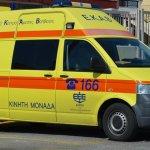 Ασθενής έπεσε από όροφο νοσοσοκομείου