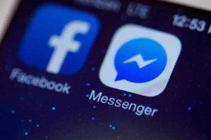 Τα προσωπικά δεδομένα 2,7 εκατομμυρίων γνώριζε το facebook;