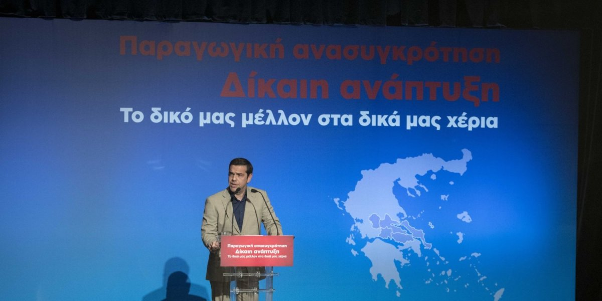 Τσίπρας και το… μισό Υπουργικό Συμβούλιο στη Λάρισα
