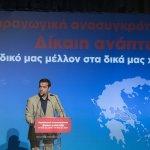 Ξεκινάει η προετοιμασία για το Αναπτυξιακό Συνέδριο Θεσσαλίας