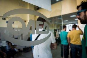 ΟΑΕΔ: Αύξηση των εγγεγραμμένων ανέργων τον Ιούλιο