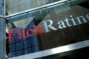 Αναβάθμισε την πιστοληπτική ικανότητα της Ελλάδας ο οίκος Fitch