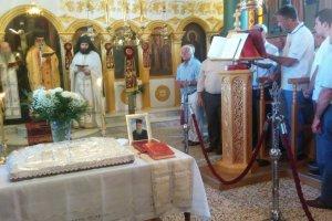 Τετραετές μνημόσυνο του π. Παύλου Χαρίση
