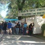 Εκθέτες που συμμετέχουν στην 17η Οικολογική Γιορτη Καρδίτσας