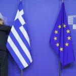 Κομισιόν: Περισσότερα από 35 δισ. έως το 2020 στην Ελλάδα