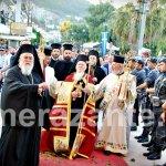 Στη Ζάκυνθο ο Oικουμενικός Πατριάρχης Βαρθολομαίος