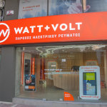 Σήμερα τα εγκαίνια της WATT & VOLT στη Λάρισα