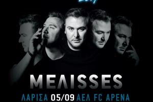 Ο Αντώνης Ρέμος στο ΑΕL FC ARENA…