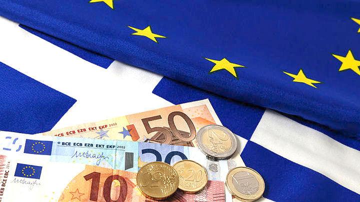 ΤτΕ: Νέα μείωση του ELA κατά 1,3 δισ. ευρώ