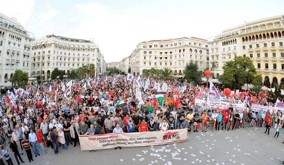 Στη Θεσσαλονίκη το ΕΚΛ