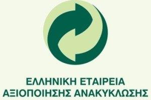 Πάνω από 2000 επιχειρήσεις συνεργάζονται με την ΕΕΑΑ