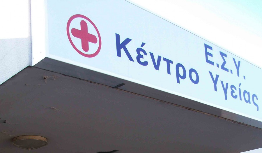 Νέοι Διευθυντές στα Κέντρα Υγείας Φαρσάλων, Τυρνάβου και Αγιάς