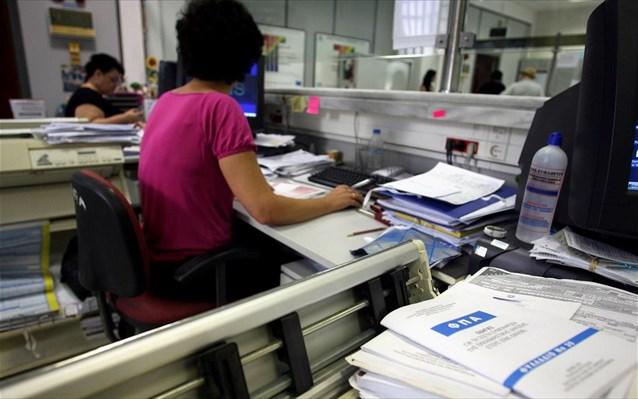 Φοροδιαφυγή: Αρχίζει η εφαρμογή αυτόματης ανταλλαγής πληροφοριών