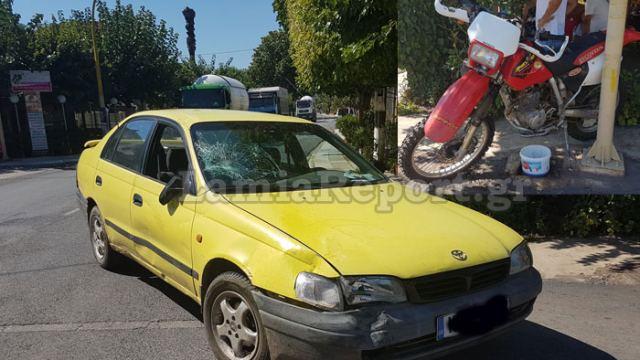 Λαμία: Δικυκλιστής προσγειώθηκε με το κεφάλι στο παρμπρίζ αυτοκινήτου!