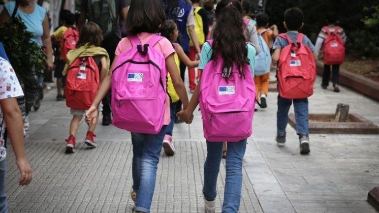 Ε.Ε.Κ.Ε.: Το κόστος της μαθητικής τσάντας