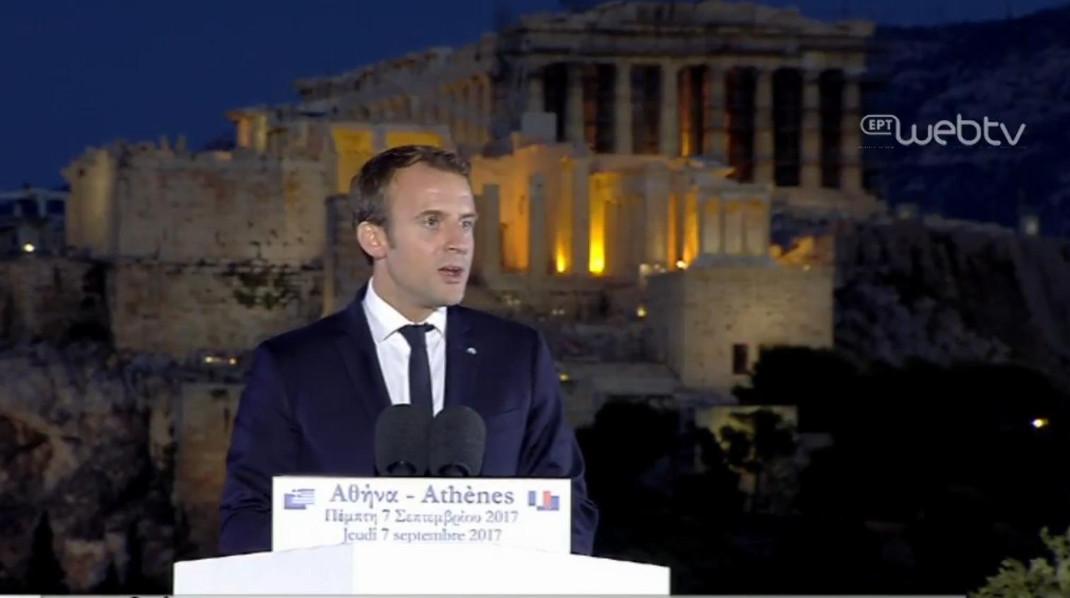 Ο Μακρόν μίλησε στα ελληνικά στην Πνύκα (βίντεο)