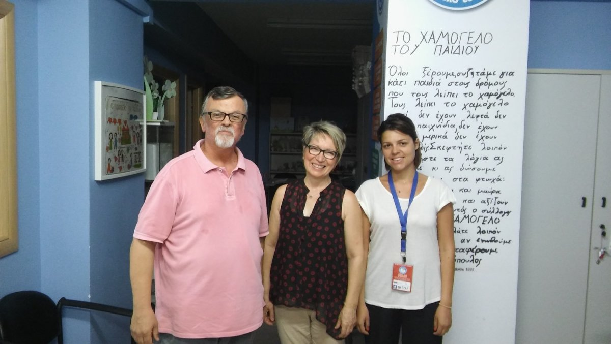 Προσφορά βιβλιοπωλείου Τ. Ψύρρα στο «Χαμόγελο» για τα παιδιά