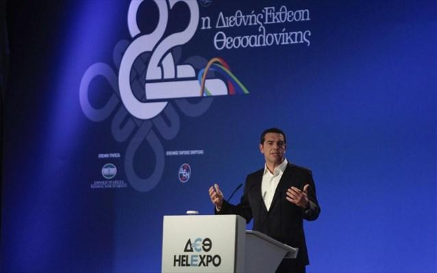 Αλ. Τσίπρας: Από το Grexit στο Grinvest