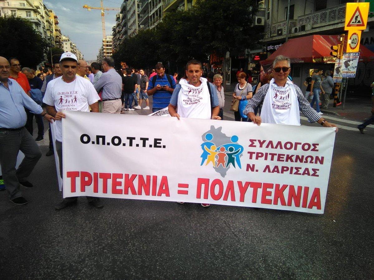 Στη Θεσσαλονίκη οι τρίτεκνοι
