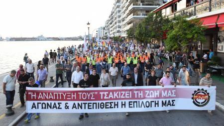 Κάλεσμα ΕΚΛ για το συλλαλητήριο του ΠΑΜΕ στη Θεσσαλονίκη