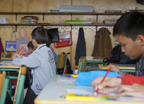Προσλήψεις 211 δασκάλων σε Τάξεις Υποδοχής