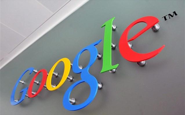 Προσφυγή της Google κατά του προστίμου της Κομισιόν
