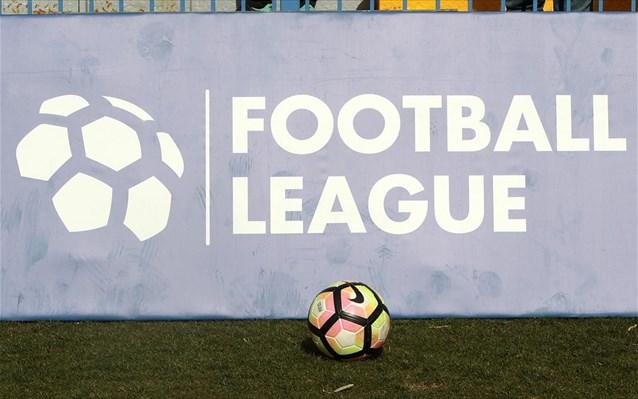 Η κλήρωση της Football League