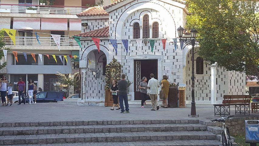 Πανήγυρη Αγίου Βησσαρίωνα στο εκκλησάκι της Πλατείας Λαού