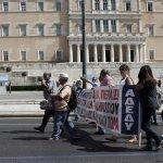 Συγκέντρωση της ΑΔΕΔΥ ενάντια στην αξιολόγηση στο Δημόσιο