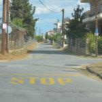 Ν. Πολιτεία: Στους δρόμους… αναστενάζει