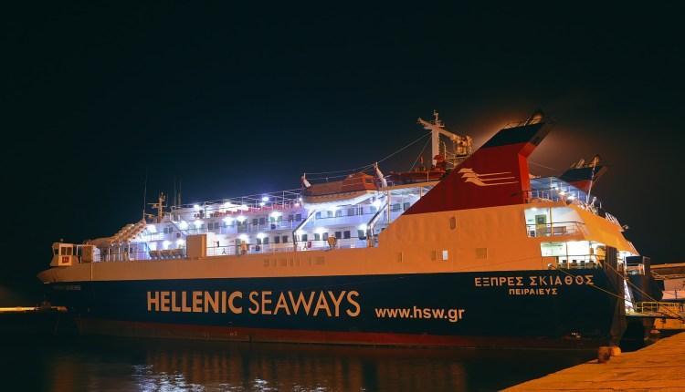 Συναγερμός στο Λιμάνι του Βόλου από ατύχημα στο Skiathos Express