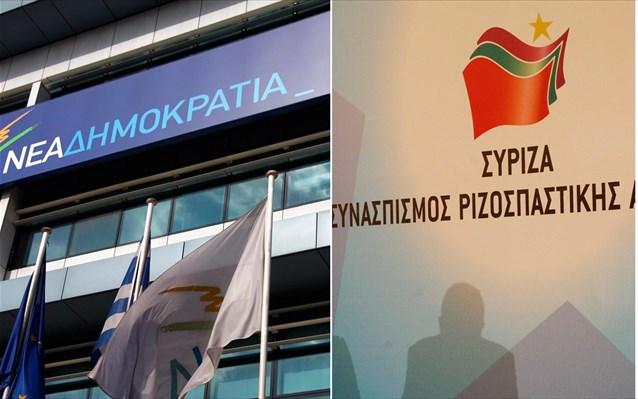 Δημοσκόπηση: Προβάδισμα 8 μονάδων για τη ΝΔ έναντι του ΣΥΡΙΖΑ