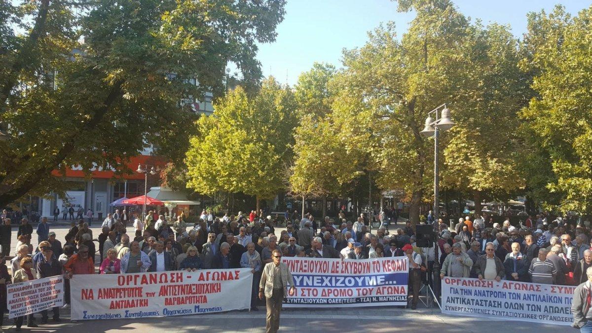 Πραγματοποιήθηκε σήμερα το πρωί το Πανθεσσαλικό Συλλαλητήριο συνταξιούχων στη Λάρισα