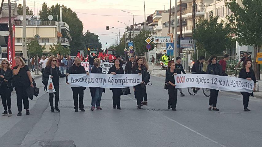 ΛΑΡΙΣΑ-ΤΣΙΠΡΑΣ-ΔΙΑΜΑΡΤΥΡΙΕΣ-3