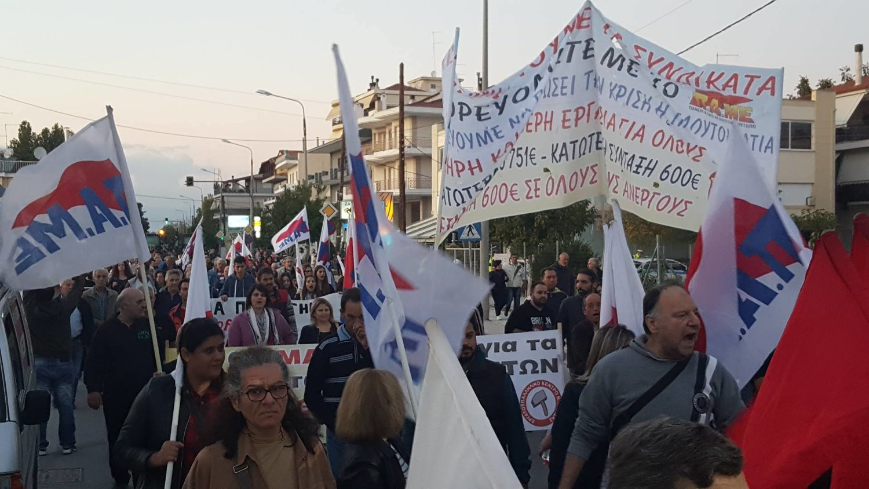 ΛΑΡΙΣΑ-ΤΣΙΠΡΑΣ-ΔΙΑΜΑΡΤΥΡΙΕΣ-8