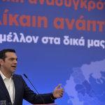 Οι 5 προτάσεις του πρωθυπουργού για το προσφυγικό