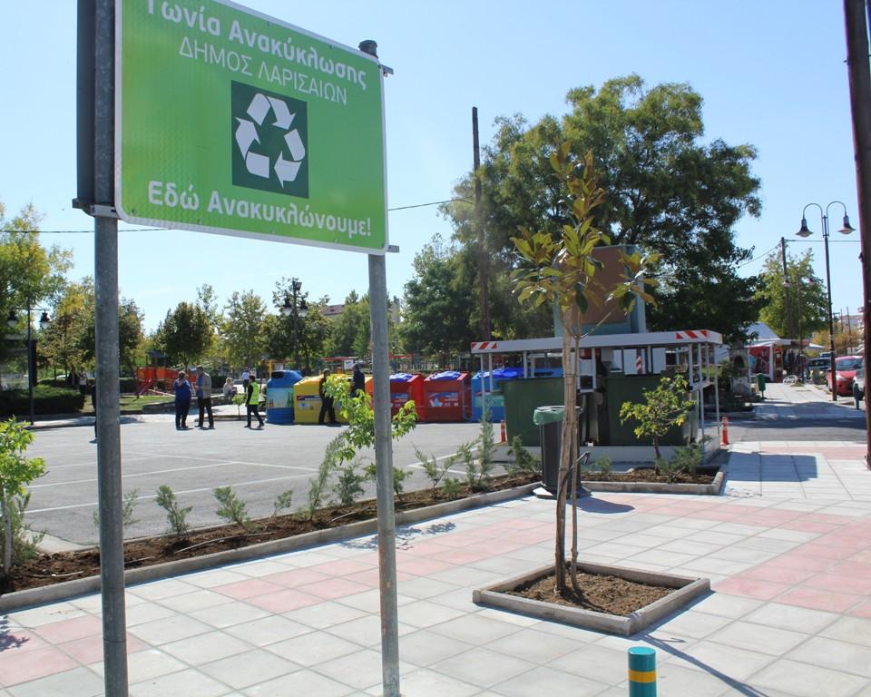Εκδήλωση στη Νεάπολη για την ανακύκλωση
