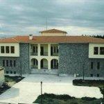 Ομόφωνα «βάφτισαν» το Λαογραφικό Μουσείο, «Γιώργου & Λένας Γουργιώτη»