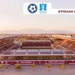 Προπώληση εισιτηρίων για τον αγώνα Κυπέλλου της ΑΕΛ