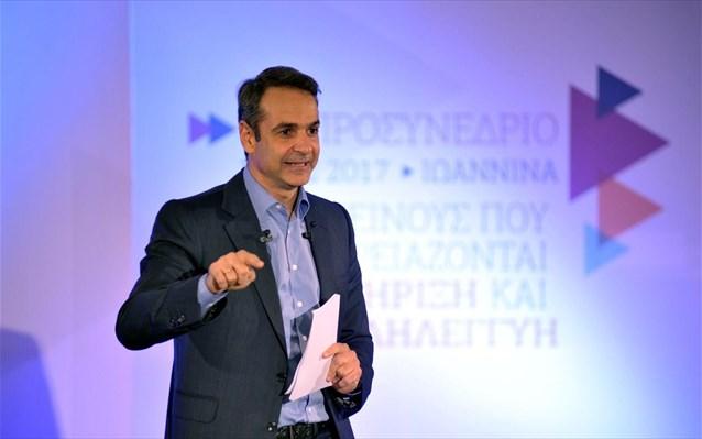 Το Σάββατο 18/11 το Προσυνέδριο της ΝΔ στο Imperial στη Λάρισα με παρόντα τον Κ. Μητσοτάκη - Το πρόγραμμα και οι ομιλητές