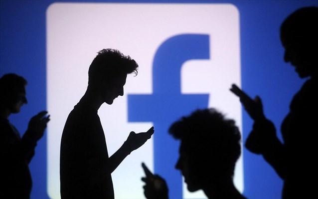 Το Facebook παραδέχεται για πρώτη φορά ότι μπορεί να κάνει κακό στην ψυχική υγεία